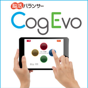 http://tbcare.jp/noukatsu/cloud/